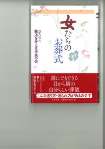 20121214193205_00001_4